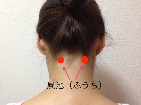 脳梗塞後遺症に効くツボ「風池」!風池は頭痛・肩こり・眼精疲労・自律神経症状などにも効くまさに神ツボ!