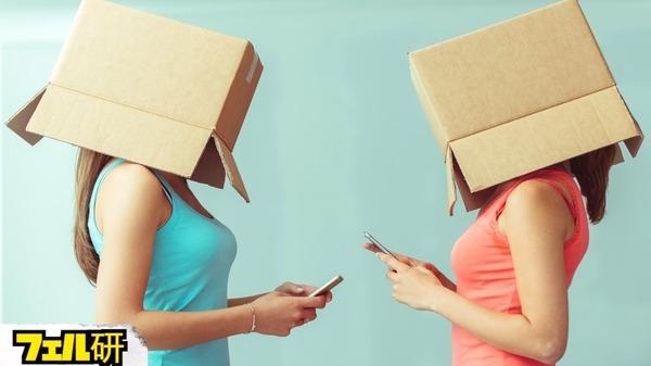 インターネットで私たちの脳が危ない!?インターネットが私たちの脳に与える影響とは?