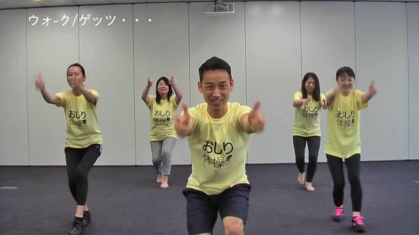 1回3分の簡単な体操で理想のおしりになる!おしり体操で足腰も鍛えて健康に!!